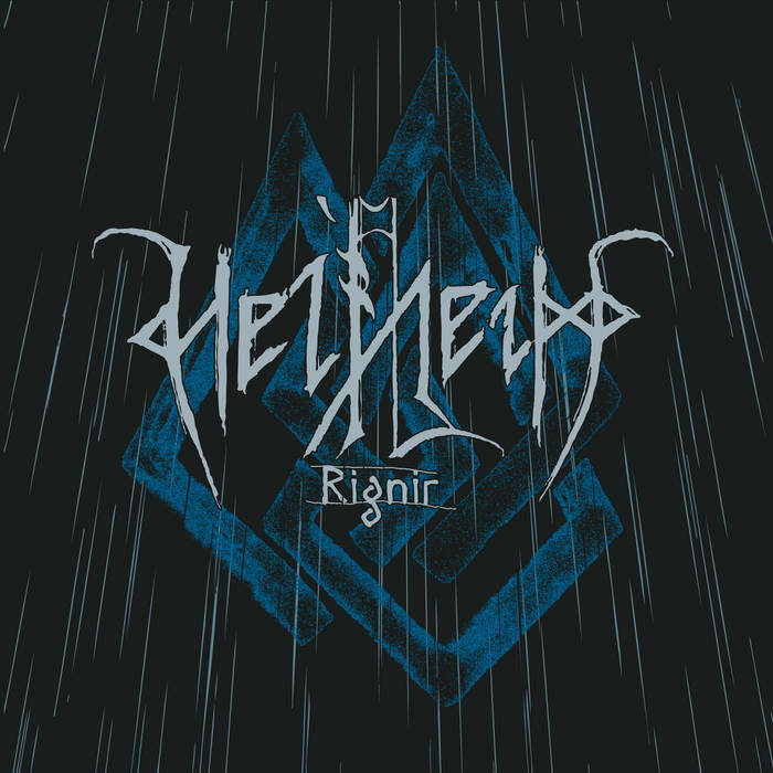 Helheim - Rignir (Dark Essence Records/Soulfood, 2019)