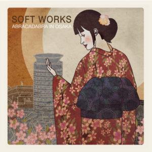 Soft Works - Abracadabra In Osaka (Elton Dean, Allan Holdsworth, Hugh Hopper, John Marshall) )Soft Works - Abracadabra In Osaka - Elton Dean, Allan Holdsworth, Hugh Hopper, John Marshall (Moonjune/Cargo, 5.12.20)